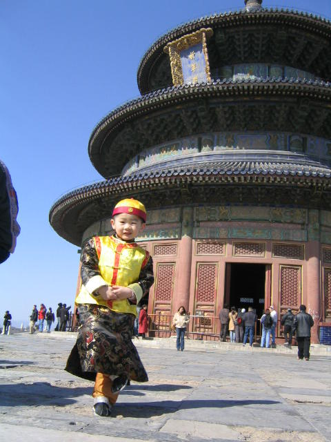 temple of heaven. how cute is this kid.